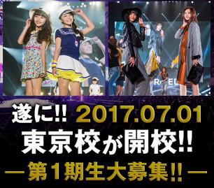 20160214_kce_kawaramachi_vi-10-11
