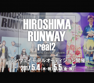 hirishima1