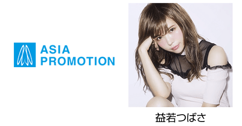 ASIA PROMOTION