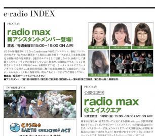 radio5-5-5